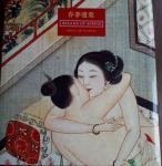 Yimen - Dreams of spring. Erotic Art in China