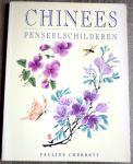 Cherrett, Pauline - Chinees schilderen
