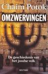 Potok, C. - Omzwervingen - De geschiedenis van het joodse volk