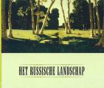 Wageman,P.; Jackson, D. - Het Russische Landschap / druk 1