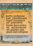 Biesheuvel, J.M.A. / Hermans, W.F. e.a. - Bulkboek informatief