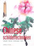 Yan , Cheng . [  isbn 9789058775009 ] 2221 - Chinese Schildertechnieken . ( Kalligrafie - bloemen - landschappen - dieren . ) De Chinese schilderkunst is niet alleen verfijnd en inspirerend, maar geeft ook de filosofieën van de kunstenaar weer. Cheng Yan, de auteur onthult in dit boek de -