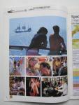 Epirotiki Lines - Brochure: Een rijk aanbod aan luxe Zomercruises 1990 met de schepen Odysseus • World Renaissance • Pegasus • Oceanos • Jason