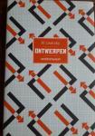 MILNER, John - El Lissitzky.  Ontwerpen