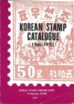 - Korean Stamp Catalogue (1946-1992)