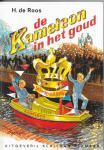 H de Roos - De Kameleon in het goud, 1e druk