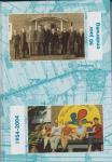 Leon 't'Hart - De Wegwijzer Geesbrug - 1954-2004 fotoboek van 50 jaar onderweg