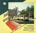 Kamp, A, van - Retourtje Wassenaar herinneringen aan de electrische tramlijn Den Haag - Wassenaar - Leiden