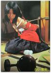 [Adults Only] - Osaka Bondage Vol. 1 No. 1 - A breath-taking, beautiful collection of rare and exciting Japanese bondage photographs