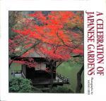 Hibi, Sadao - A celebration of Japanes gardens. Photobook