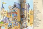 Stilton, Geronimo & Serena Bellani Illustraties  Francesco  Barbieri - Reis door de Tijd