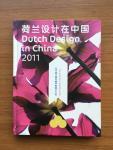 Verwaal, Eric; Studio Dumbar - Dutch design in China 2011