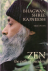 Zen: the path of paradox, v...